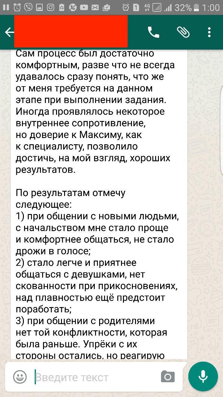 uyhirlgyjpe