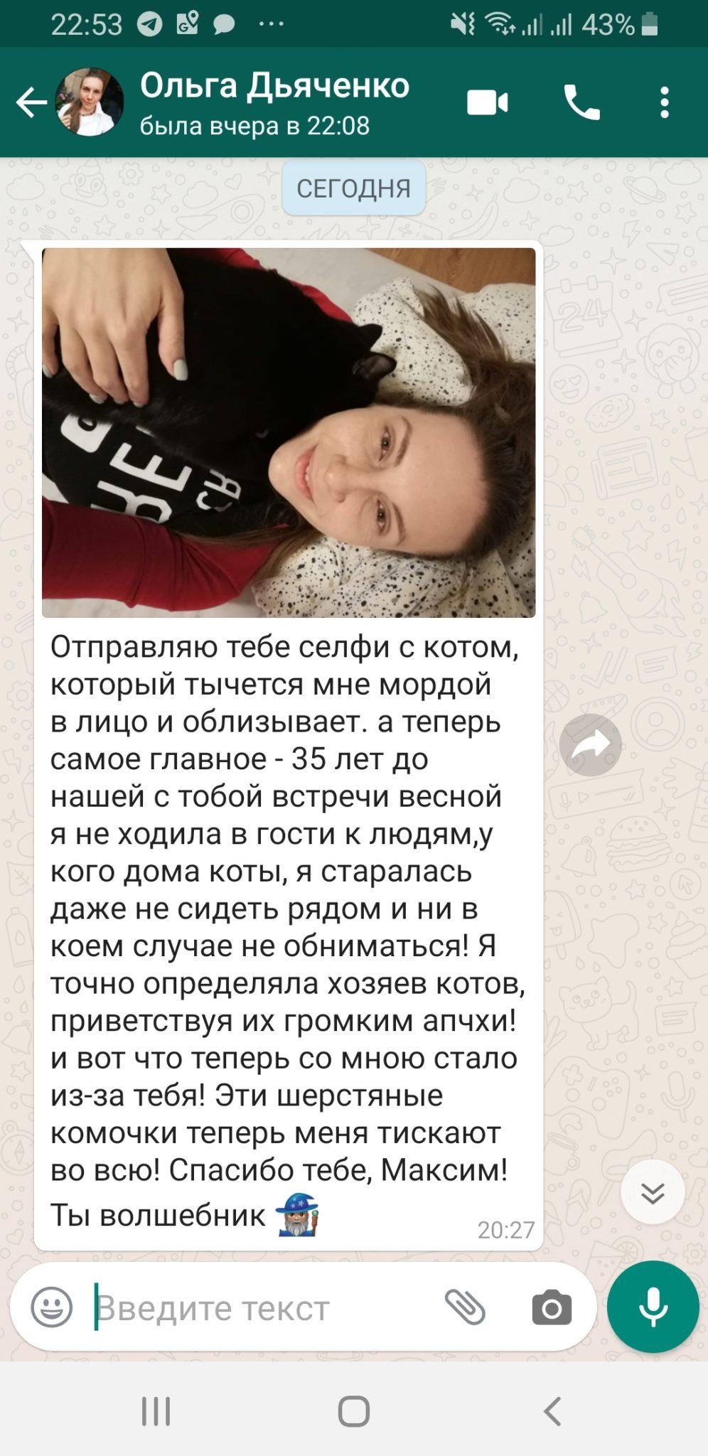 Screenshot_20200122-225337_WhatsApp