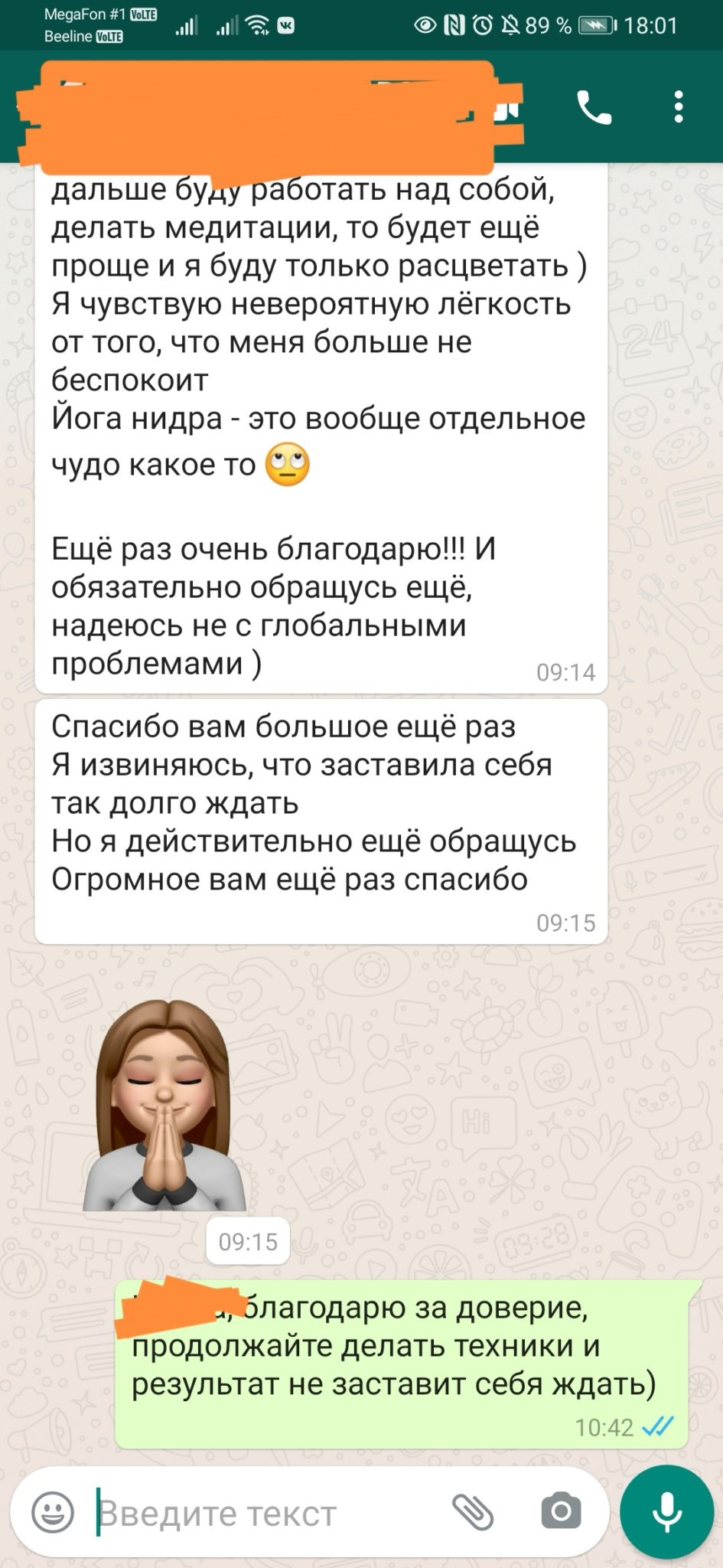 Screenshot_20210613_180158_com.whatsapp_edit_125426644219402